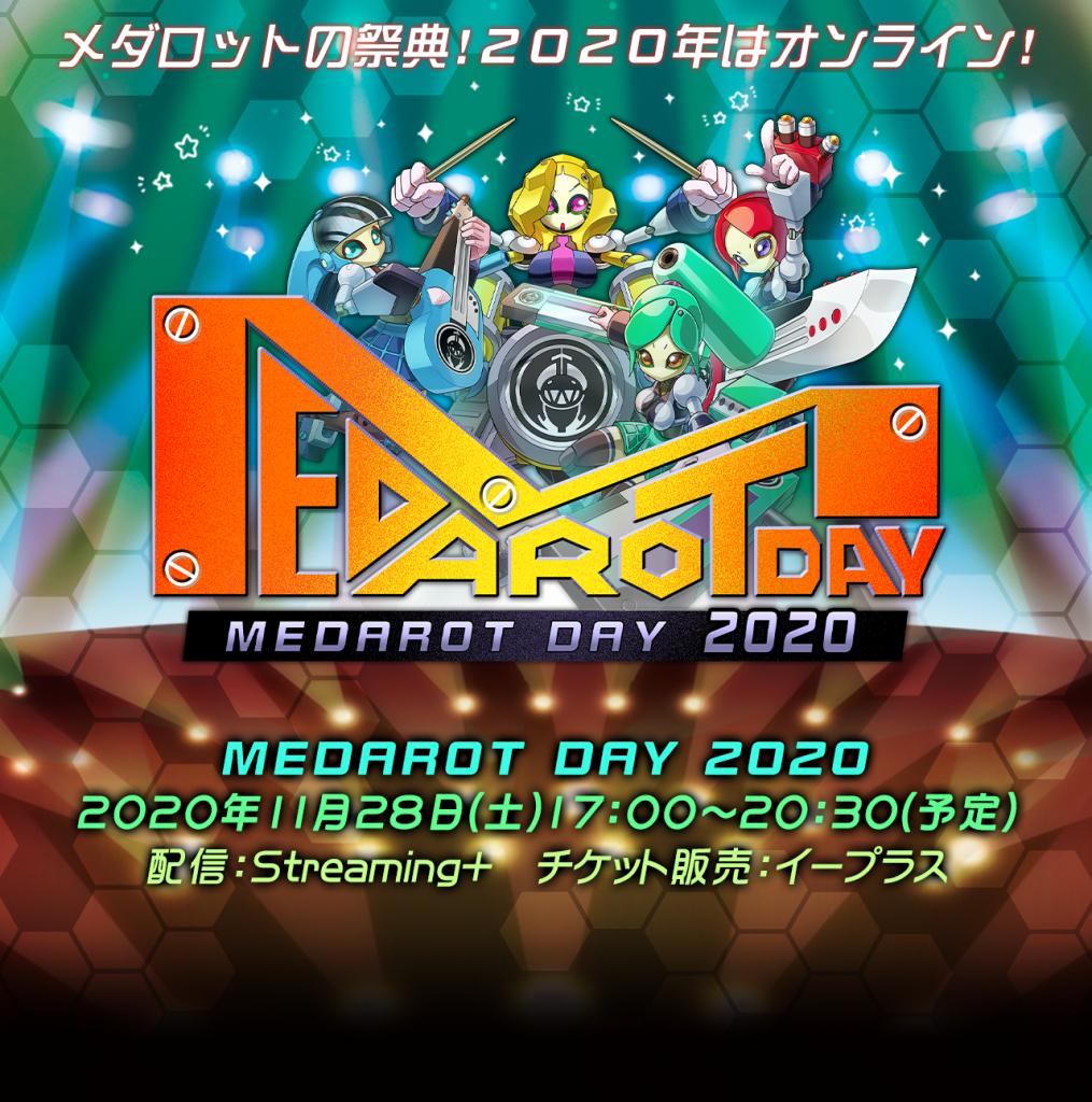 MEDAROT DAY 2020