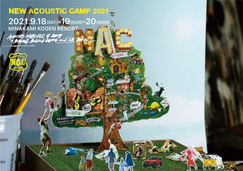 New Acoustic Camp 2021